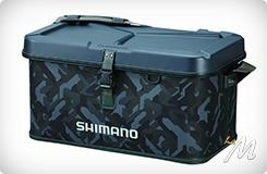 Hard Eva Tackle Boat Bag Camouflage